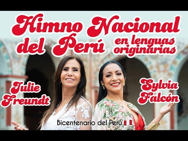 Museo de los Descalzos: Himno Nacional del Perú en lenguas originarias