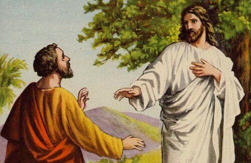 Santo Evangelio según san Juan 1, 45-51